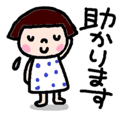 Japanese girl coto-chan vo.12 sticker #6475263