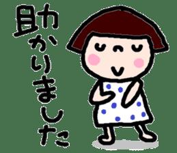 Japanese girl coto-chan vo.12 sticker #6475264