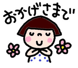 Japanese girl coto-chan vo.12 sticker #6475265