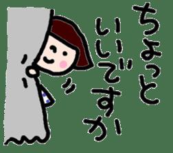Japanese girl coto-chan vo.12 sticker #6475267