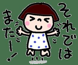 Japanese girl coto-chan vo.12 sticker #6475269