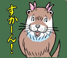 Amusing otter family sticker #6476455