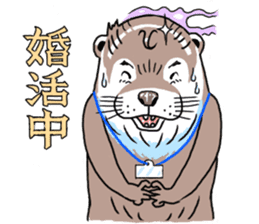 Amusing otter family sticker #6476470
