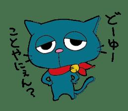 Nyan-nosuke sticker #6484632