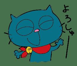 Nyan-nosuke sticker #6484636