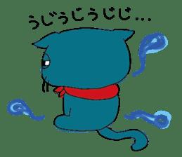 Nyan-nosuke sticker #6484639