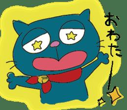 Nyan-nosuke sticker #6484640