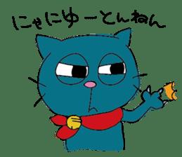 Nyan-nosuke sticker #6484643