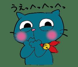 Nyan-nosuke sticker #6484645