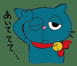 Nyan-nosuke sticker #6484649