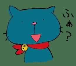 Nyan-nosuke sticker #6484650