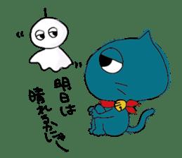 Nyan-nosuke sticker #6484654