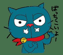 Nyan-nosuke sticker #6484658