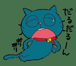 Nyan-nosuke sticker #6484662