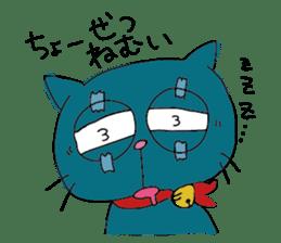 Nyan-nosuke sticker #6484663