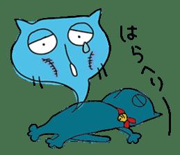 Nyan-nosuke sticker #6484666