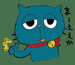 Nyan-nosuke sticker #6484669