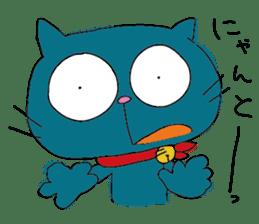 Nyan-nosuke sticker #6484670