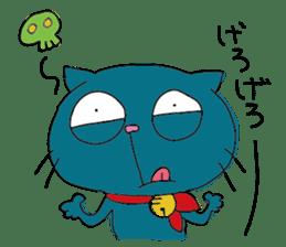 Nyan-nosuke sticker #6484671
