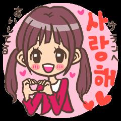 Hangul Girl