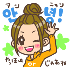 Hangul Girl sticker #6489232
