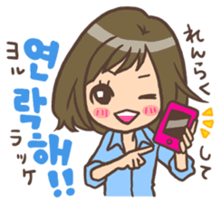 Hangul Girl sticker #6489237