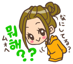 Hangul Girl sticker #6489238