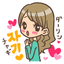 Hangul Girl sticker #6489248