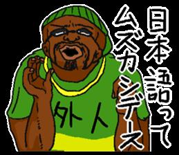 Annoying black man. sticker #6496198
