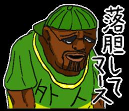 Annoying black man. sticker #6496203