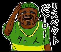 Annoying black man. sticker #6496212