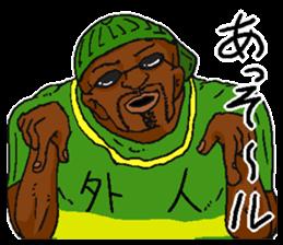 Annoying black man. sticker #6496219