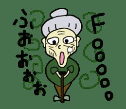 KIMOKAWA-SAN sticker #6500403