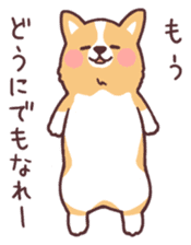 fluffy fat dog2 sticker #6503802