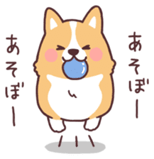 fluffy fat dog2 sticker #6503810