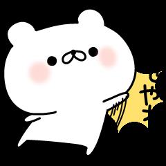 Tsukkomi bear