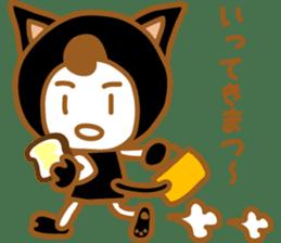 Costume Ranger vol.1 sticker #6507553