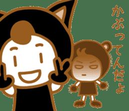 Costume Ranger vol.1 sticker #6507590