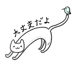 Hummingbird Sticker  [Happy-chan] sticker #6507729