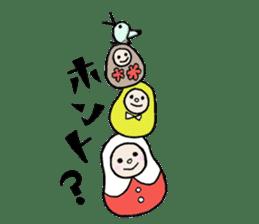 Hummingbird Sticker  [Happy-chan] sticker #6507731