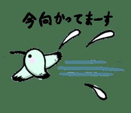 Hummingbird Sticker  [Happy-chan] sticker #6507744