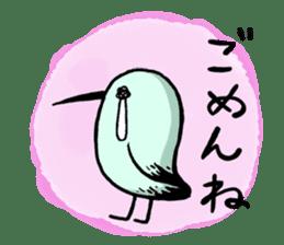 Hummingbird Sticker  [Happy-chan] sticker #6507745