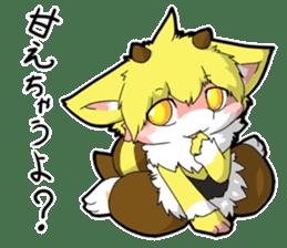 KemoKemoSticker sticker #6507846