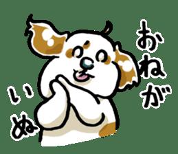 Freely Shih Tzu sticker #6520189