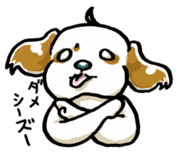 Freely Shih Tzu sticker #6520191