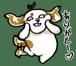 Freely Shih Tzu sticker #6520202