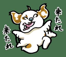 Freely Shih Tzu sticker #6520210