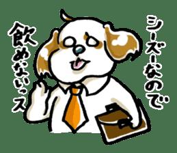 Freely Shih Tzu sticker #6520217