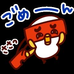 shirohiyo no hakataben!