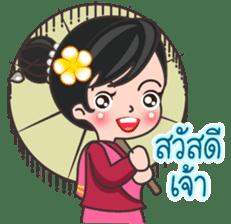 MaYom KamMuang (Thai) sticker #6521584